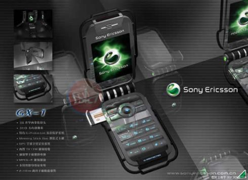 Sony Ericsson GX 1 Might Be a Rugged Phone