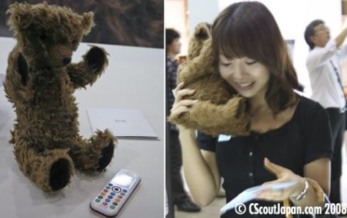 Teddybear Phone is Cute, Willcom Branded