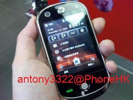 Motorola Atila Hands On Pictures Or Not?