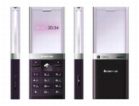 Lenovo poison is the transparent screen cellphone photo