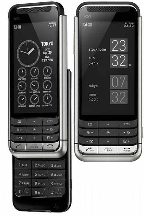 G9 Mobile Phone Design, Created by Ichiro Iwasaki
