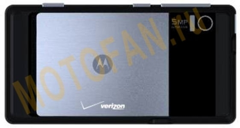 Motorola Sholes (Shules) Renders Surface Online... Moto Android Phone Real?