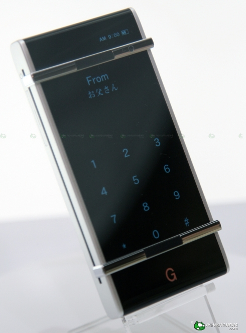 Fujitsu Concept Phones Part 7: Full Touchscreen Handset, Scarce Details