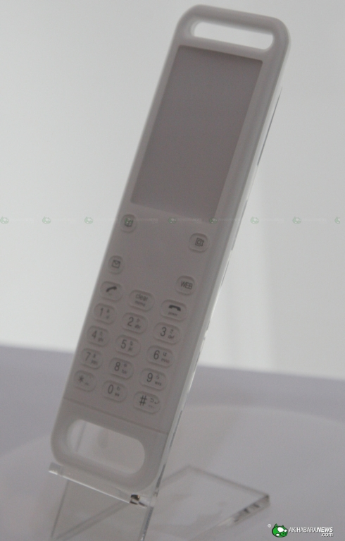 Fujitsu Concept Phones Part 8: Slim and Stylish White Phone