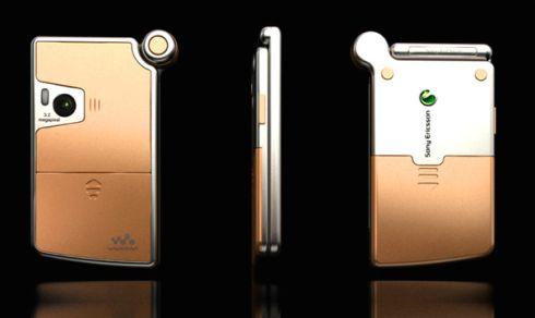 Sony Ericsson FH Phone Pivots Both Vertically and Horizontally