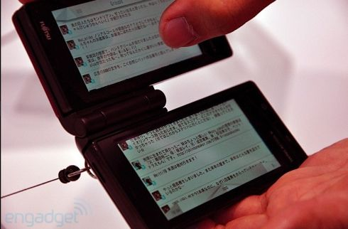 Fujitsu Showcases Dual Touchscreen Phone Prototype at CEATEC 2010