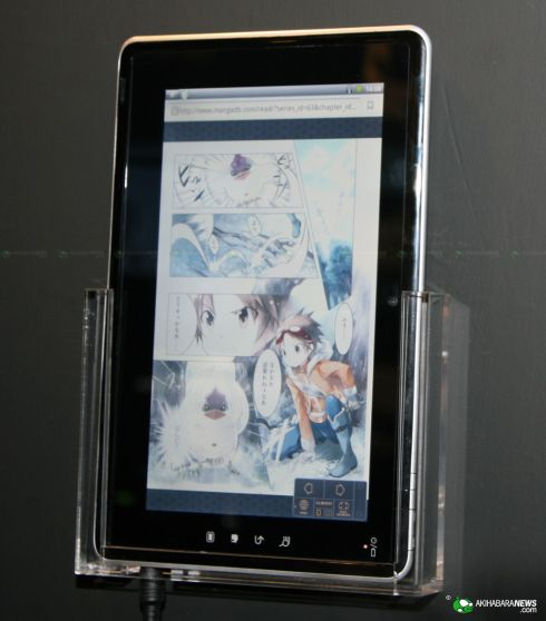 Toshiba Prototype Android 2.2 Tablet Shown at CEATEC 2010