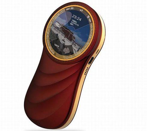 Nokia Tibetan Buddhist Phone Looks a Bit Like Motorola Aura