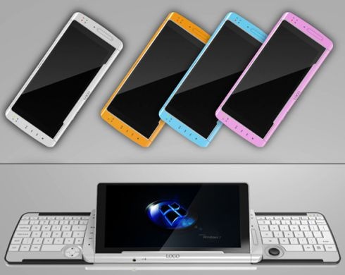 Side Sliding Netbook is Also a Smartphone, PC Replacement