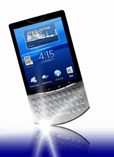 Sony Ericsson Xperia Business & a Message of Hope for Japan