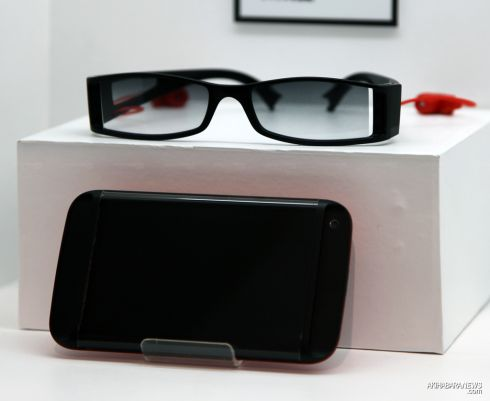 Kyocera Showcases New Concepts, Based on Augmented Reality, Shifting Materials and Big Speakers
