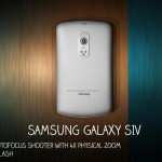Samsung Galaxy S IV by Rahul Sharma: Part 1   Design