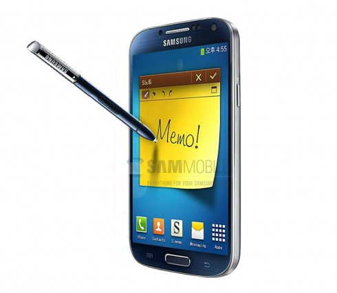 Samsung Galaxy Memo is a Mini Version of the Galaxy Note; Do We Need it?