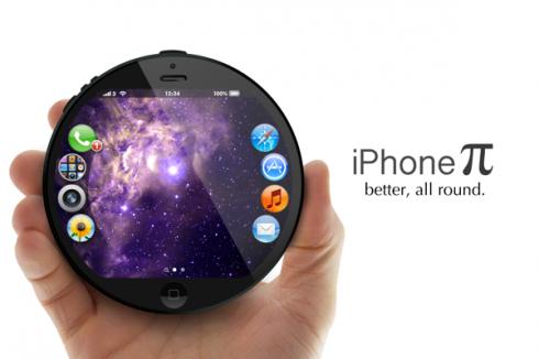 iphone pi concept 1