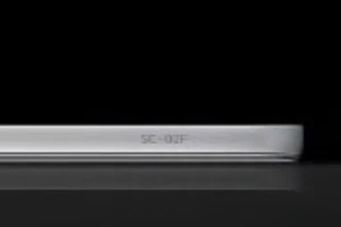 Samsung Galaxy J Teaser Trailer Sparks Debate About Galaxy S5 Launch Tomorrow (Video)