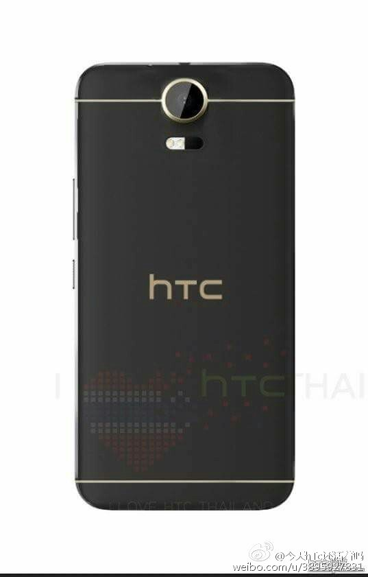 HTC Desire 10 Gets Leaked, Feels Fake