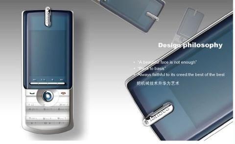 lenovo_concept.jpg