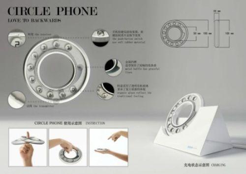 circle_phone.jpg