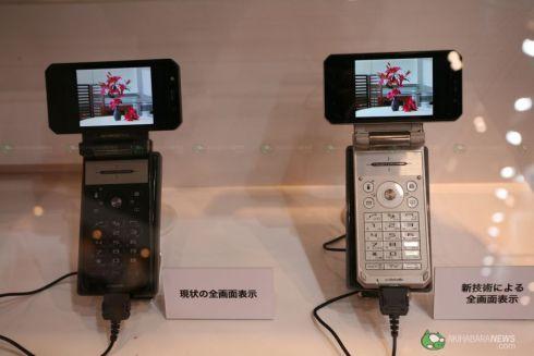 docomo_concept_phone_ceatec_2008_3.jpg