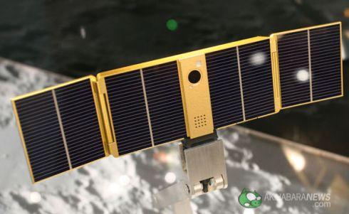 kddi_solar_panel_phone.jpg