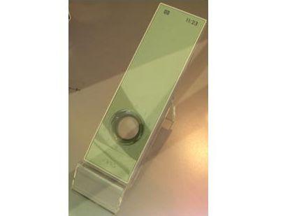 lg_ring_concept_phone.jpg