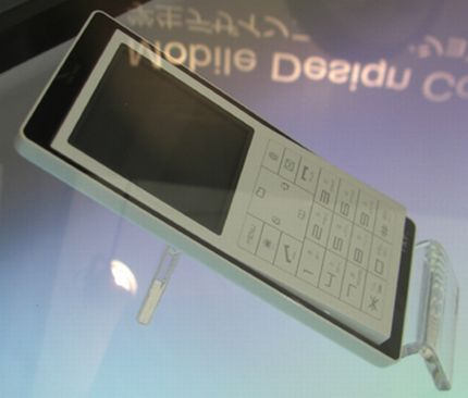 lg_tap_concept_phone.jpg