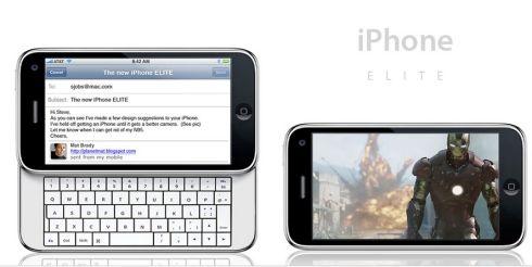 iphone_elite_1.jpg