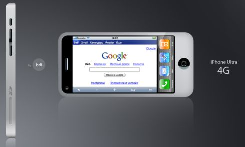 iphone_ultra_4g_concept_2.jpg