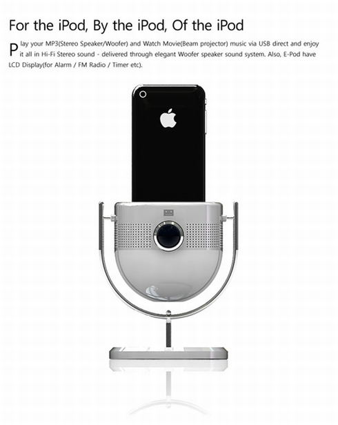 e-pod_iphone_dock_concept_2.jpg