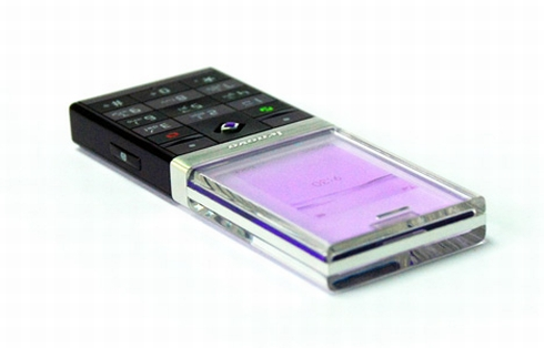 lenovo_poison_transparent_phone_5.jpg