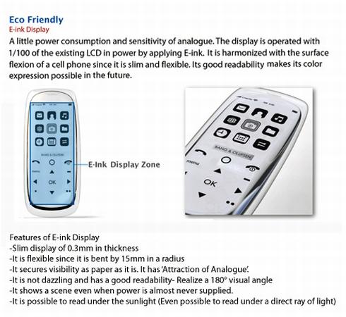 aqua_liquid_concept_phone_2.jpg