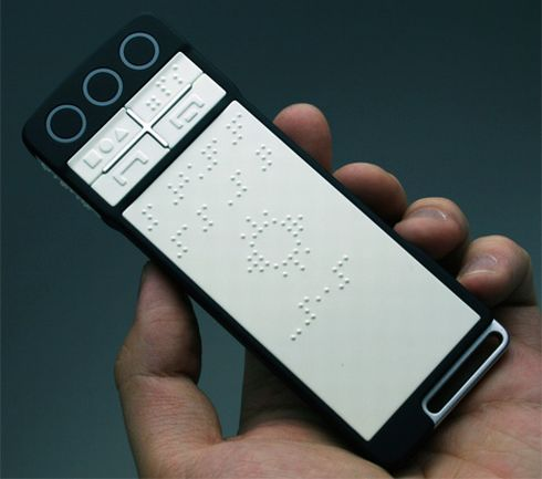 b-touch_concept_phone_1