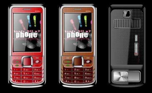 cigarette_lighter_phone_2