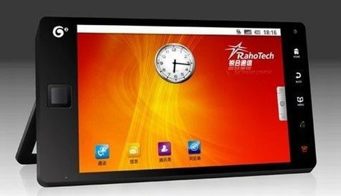 china_mobile_7inch_tablet_1