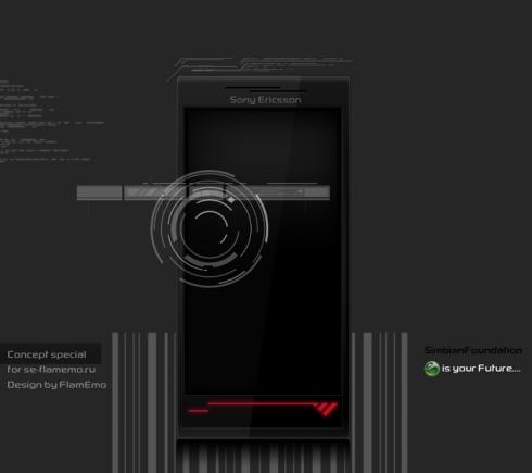 sony_ericsson_flamemo_design