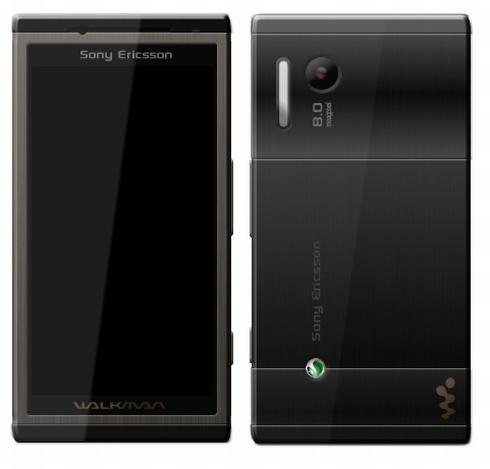 Sony_Ericsson_Walkman_X-Dj_1
