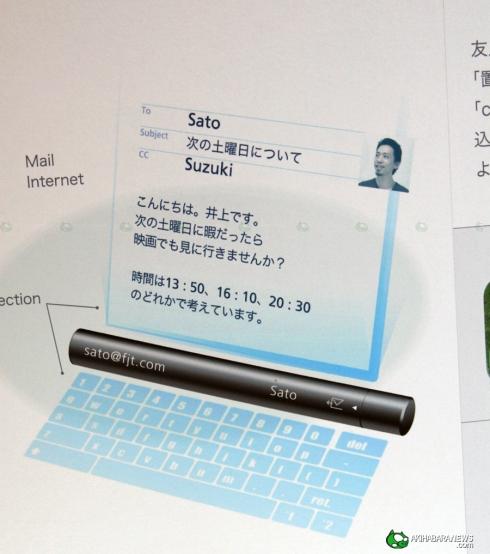 Fujitsu_concept_phone_pen_CEATEC_2009_3