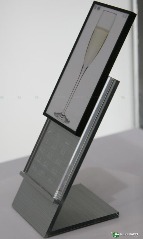 Fujitsu_transparent_concept_phone_3