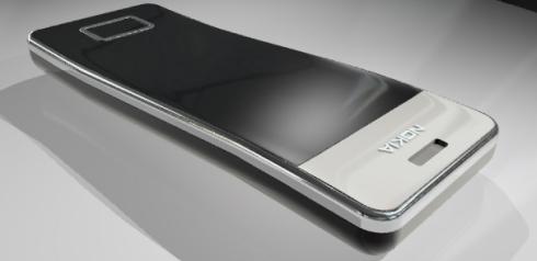 Nokia_B-FLOW_concept_phone_4