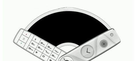ZTE_fan_phone_concept
