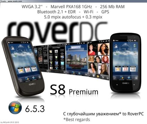 RoverPC_S8_Premium_concept