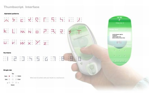 Sony_Ericsson_3G_concept_3