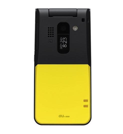 iida_lotta_concept_phone_5