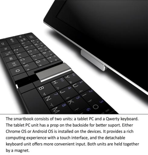 Smartbook_tablet_concept_6