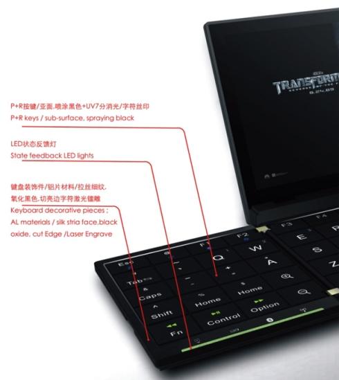 iWeb2_concept_smartphone_5