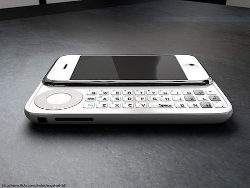 iPhone_sliding_concept_1