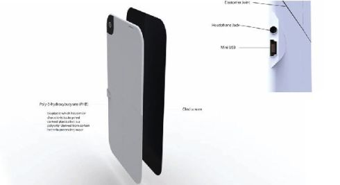 LG Paper Touch Phone Unfolds Four Times, Becomes a Tablet ...