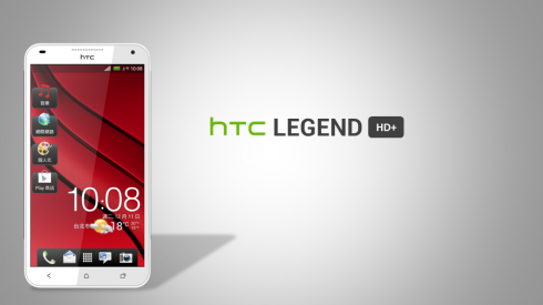 HTC Legend HD+ is a Tegra 4 Smartphone With a Beautiful ...