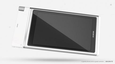 Sony Xtrud concept 1
