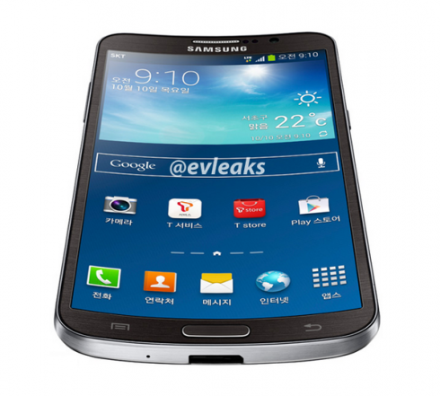 samsung galaxy curved 2